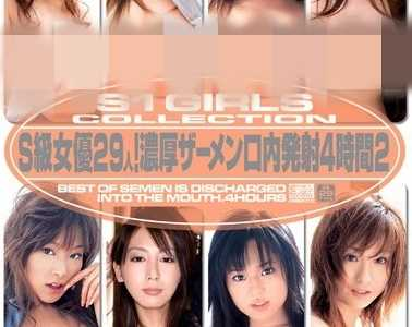 magnet磁力链接下载 女优29人番号onsd-198