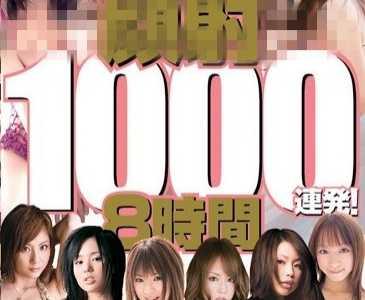女优124人番号onsd-203在线播放