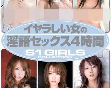 女优20人作品番号onsd-254迅雷下载