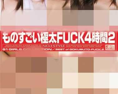 女优20人番号 女优20人番号onsd-273封面