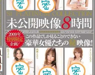 女优10人2019最新作品 女优10人作品番号onsd-281封面