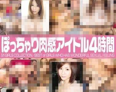 女优18人番号 女优18人番号onsd-287封面
