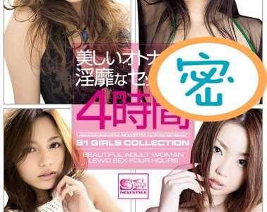 女优22人番号onsd-303迅雷下载