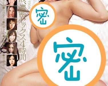 女优8人作品大全 女优8人onsd系列番号onsd-345封面