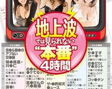 女优20人作品大全 女优20人番号onsd-403封面