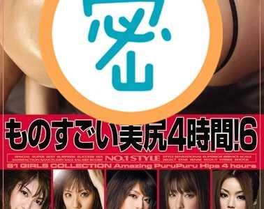 女优22人所有作品封面 女优22人番号onsd-411封面