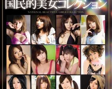 女优16人番号onsd-438迅雷下载
