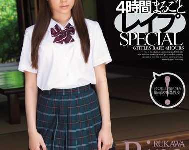安西菜月(瑠川リナ)番号onsd-750在线播放