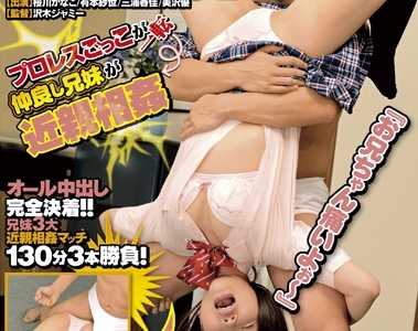 樱川佳菜子最新番号封面 樱川佳菜子番号rct-729封面