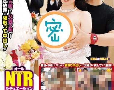 福咲恋番号rct-887迅雷下载