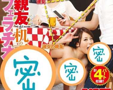 西尾伶梦(西尾れむ)最新番号封面 西尾伶梦(西尾れむ)rct系列作品番号rct-909封面