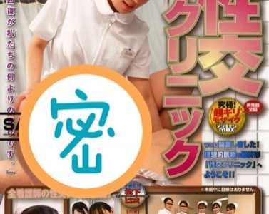 小林美沙最新番号封面 小林美沙番号sdde-105封面