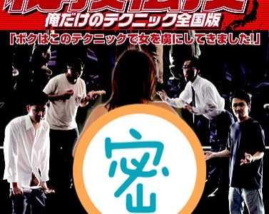 清原凌作品大全 清原凌番号sdde-137封面