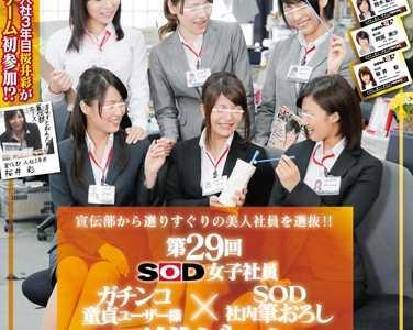 番号sdmu-006迅雷下载