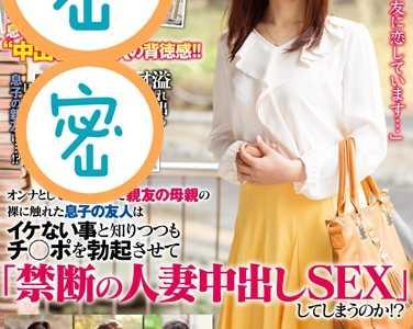 作品全集 番号sdmu-086封面