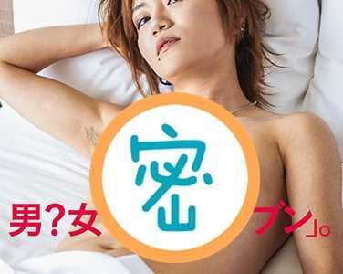 飒2019最新作品 飒番号sdmu-696封面