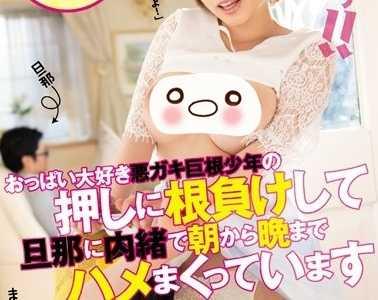 奥田咲所有作品下载地址 奥田咲番号snis-990封面