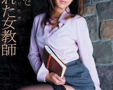 松岛枫最新番号封面 松岛枫番号soe-133封面