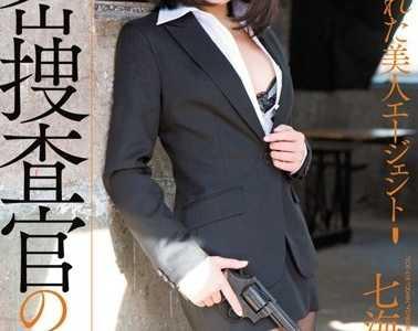 BT种子下载 七海奈奈番号soe-618