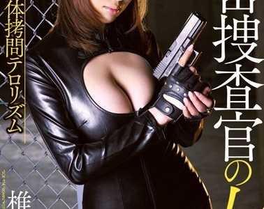 椎名理纱作品大全 椎名理纱番号soe-934封面