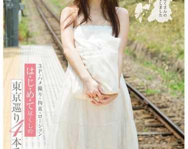 香澄遥最新番号封面 香澄遥star系列番号star-627封面