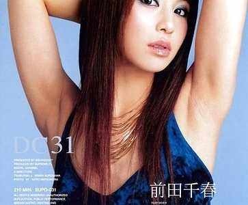 magnet磁力链接下载 前田千春supd系列作品番号supd-031