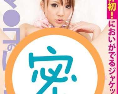 月野理纱最新番号封面 月野理纱作品番号svdvd-155封面