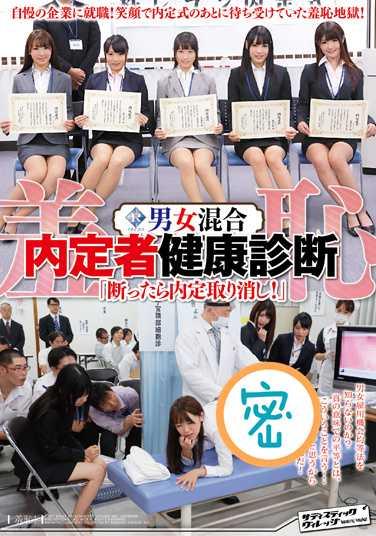绚岭遥菜番号 绚岭遥菜番号svdvd-446封面