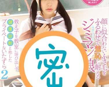 幸田由真番号svdvd-566在线播放