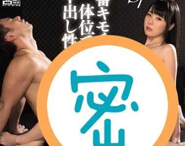 蕾最新番号封面 蕾番号wanz-725封面